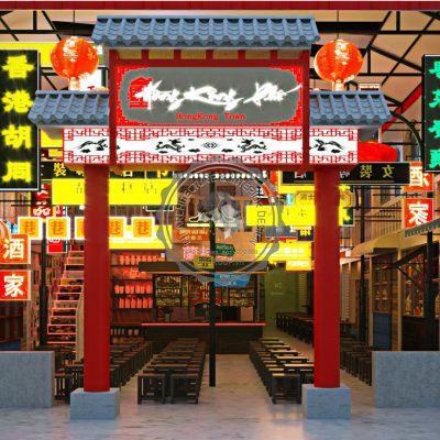 Hongkong Phố – Tân Mai Biên Hòa